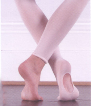 Ballet tights pink super quality convertible