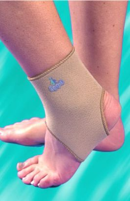 super ankle support for stress or injury